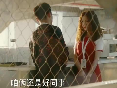 当郑凯遇上,五行缺浪的宋茜,简直就是戏精大战