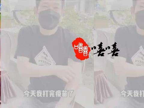 """""""鬼子专业户""""矢野浩二分享打新冠疫苗,鞠躬致谢:感谢中国!"""