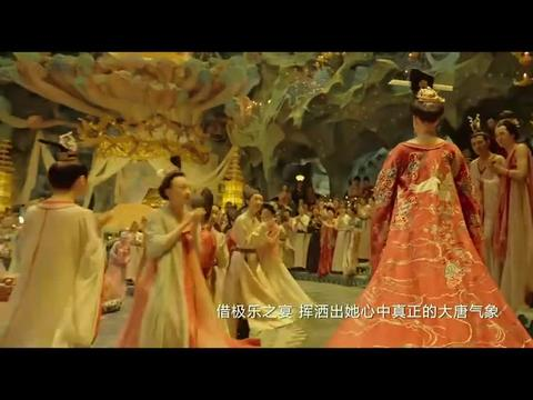 妖猫传:皇帝捉弄杨贵妃,贵妃一笑太倾国又倾城!