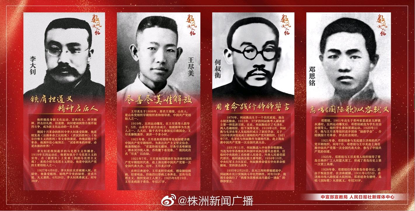 为隆重庆祝中国共产党成立100周年……
