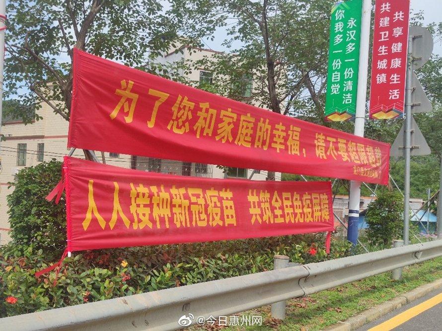 督导组督导龙门防疫:县城街巷防疫宣传品张贴不足