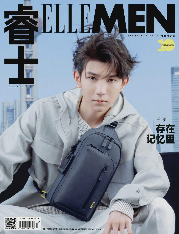 王源ELLEMEN 七月刊封面,时尚休闲的阳光大男孩