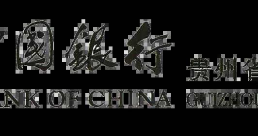 「圆梦行动•助梦飞翔」中国银行高考公益讲座