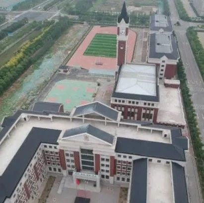 滨城这所全日制寄宿学校竣工,预计今年9月开学