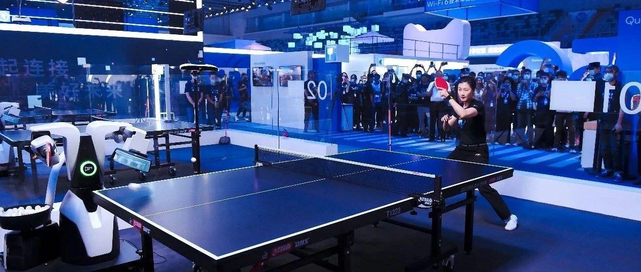 """球桌上见证科技的力量 高通以""""5G+AI""""赋能智慧体育发展"""