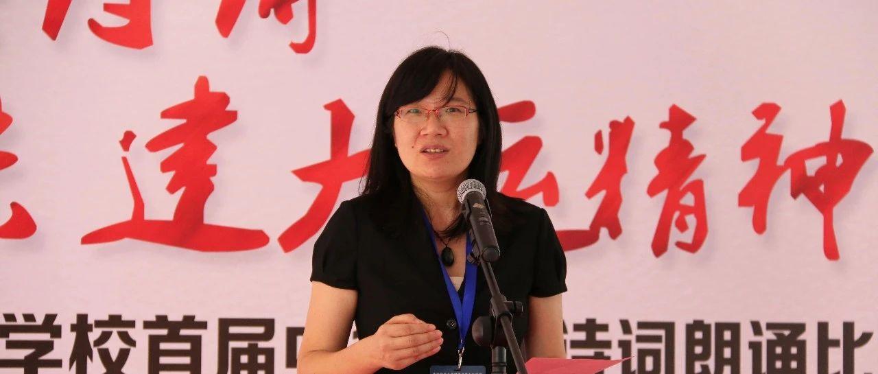中国故事   马建红:在一所从零开始的公办学校,用体制创新打破传统