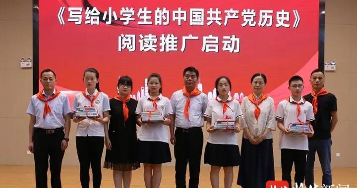 宜兴:百年党史入童心 红色薪火代代传