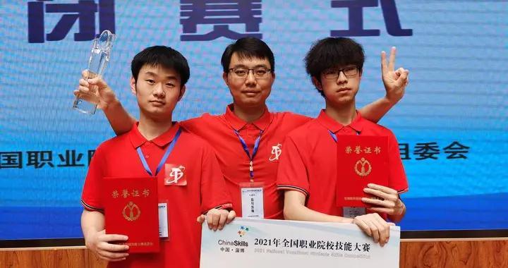 苏州相城学子斩获全国技能大赛网络安全赛项金牌