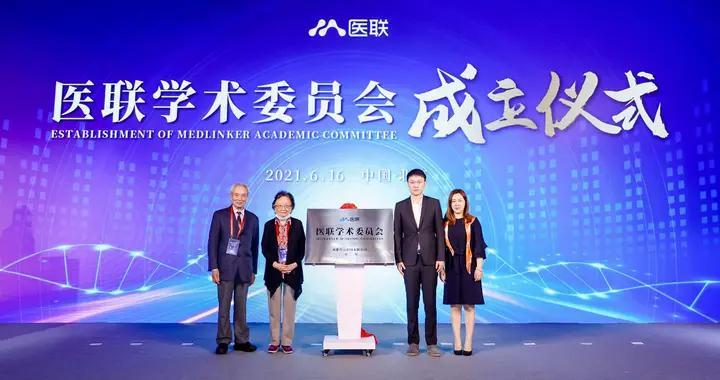 时代天使上市创始人兼CEO李华敏:用微笑影响世界