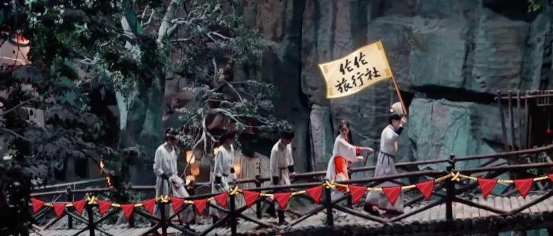 """《密室大逃脱3》杨幂黄明昊即兴武侠剧默契十足,邓伦持续撒娇""""萌""""混过关"""