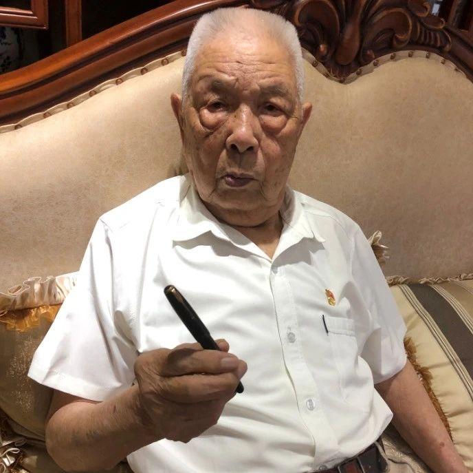 """【扬州红色记忆】九旬老兵用一支派克钢笔书写出的""""革命往事"""""""
