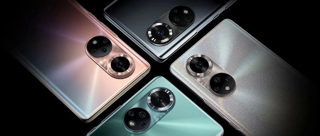 华为P50抢先发布?今年最美手机?