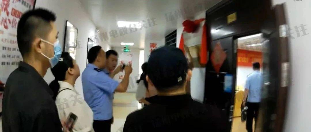 """""""扬州一直喝酒培训基地""""等社团被取缔(内有视频)"""