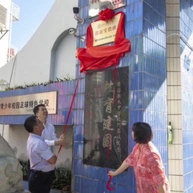 清华附中创新实验班师资力量 课程设置 招生方向赶紧速览