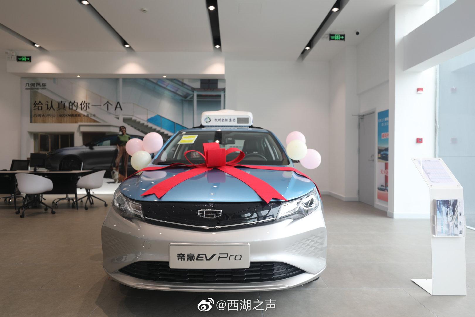 杭州出租集团举行首批新能源出租车投放仪式