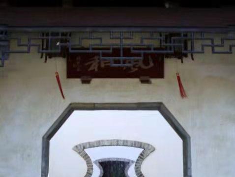 """苏州同里:驾临江南六大古镇之首,探访世界遗产""""江南第一名园"""""""