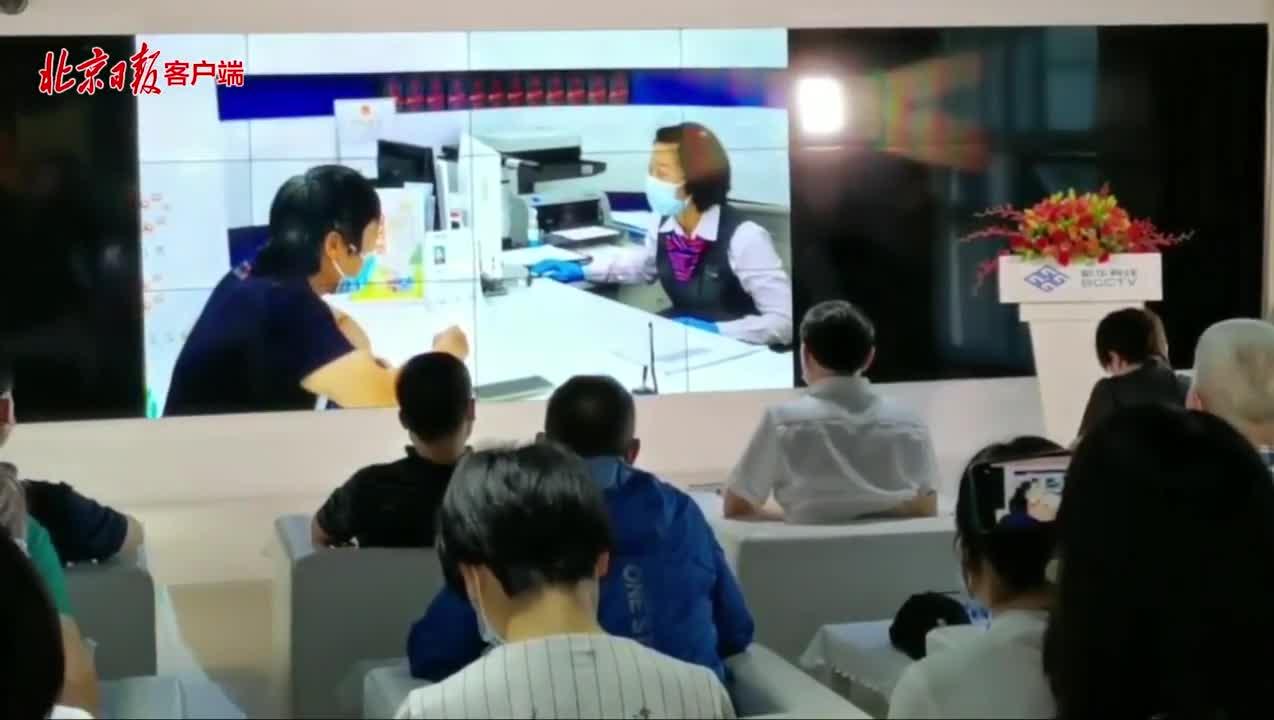 """服务北京爱看电视的老人,这""""贴心八条""""正式推出"""