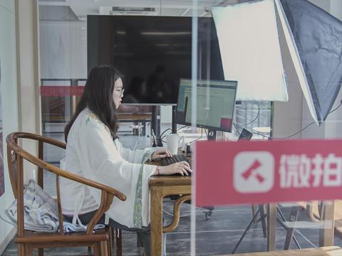 微拍堂加入杭州市消费争议快速处理绿色通道