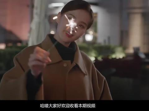 亲爱的自己:朱一龙这段演技炸裂,气场简直绝了,刘诗诗自愧不如