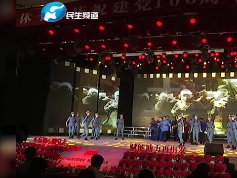 河南郑州:喜迎建党100周年,一场振奋人心的视觉盛宴上演!