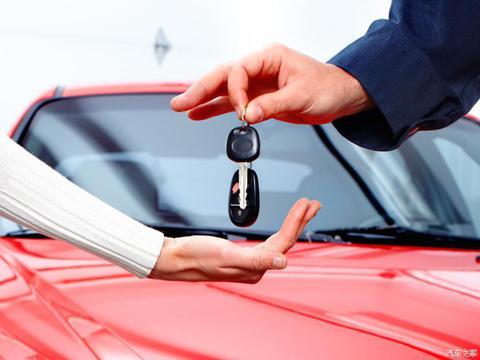 车险费改后价格差千元 消费者:再也不用担心自己的保费了!