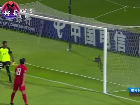 新华社点赞中国足球队,3-1击败叙利亚:团结是铁,事在人为!