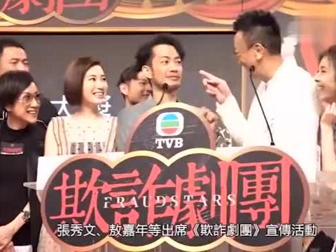 杜燕歌与张秀文新剧中有吻戏,敖嘉年声称韩马利一度要监场