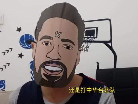 中国男篮18点CCTV直播战台北,广东辽宁4虎有变,杜峰冲冠军!