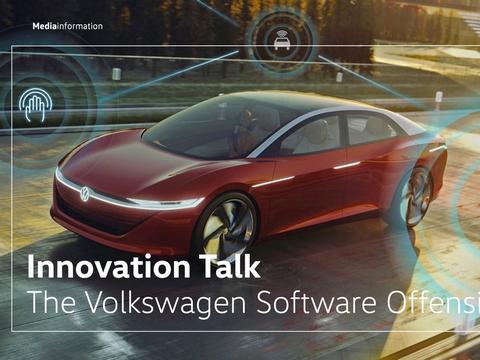 推行商务模式2.0大众汽车正在将软件能力视为核心竞争力