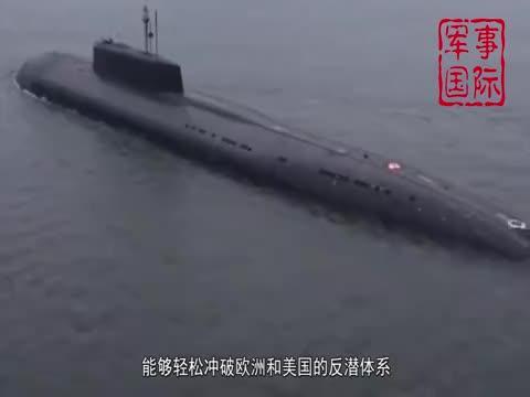 全球最快核潜艇排行, 苏联661型最快航速记录,保持至今未被超越