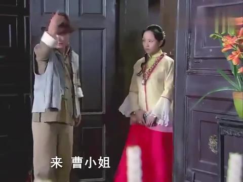 佘诗曼:曹莉被骗到隐秘茶楼,神秘人摘下胡子,竟是个大帅哥