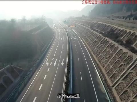 G6521绥德至延川提高限速,鸟瞰史家湾至绥德西互通至木家楼隧道