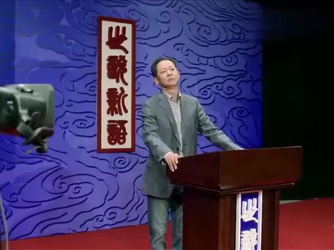大丈夫:欧阳剑不愧是老教授,上节目一番脱口秀,观众掌声不断
