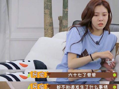 25岁宋妍霏自曝爸爸已经67岁,妈妈却和她似姐妹,老夫少妻?
