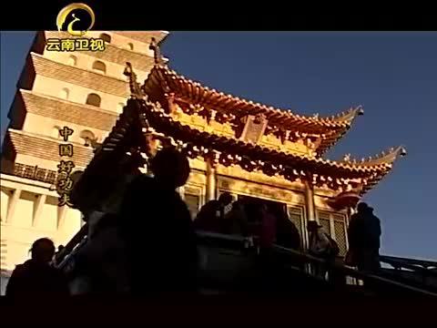 杨光宇年轻时遭遇车祸,在尝试练习道家秘笈后,伤势竟然好了