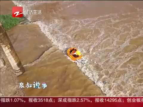 玩皮划艇遇险,消防紧急营救两少年