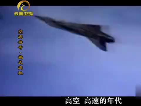与英国的鹞式战机相比,苏联雅克141战机事故频发,操作十分复杂