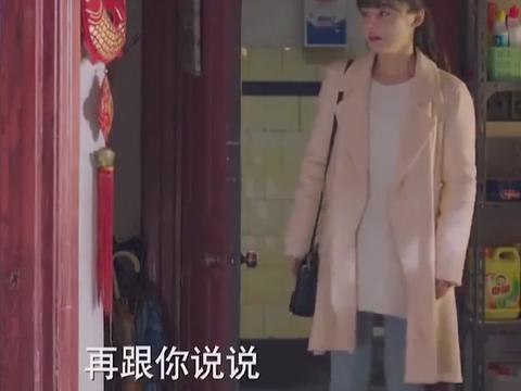 前妻问方原有没有老公,方原不敢提到陆晴,陆晴却不高兴了