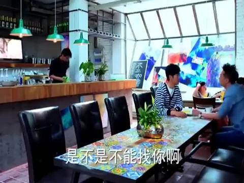 总裁偶然看到综艺节目,才明白自己误会了夏曦,心里非常愧疚!