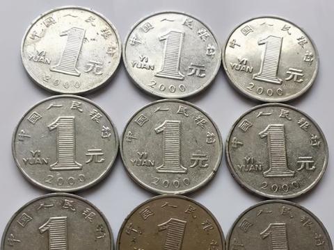 两种不同工艺的硬币,一种流通,一种保值