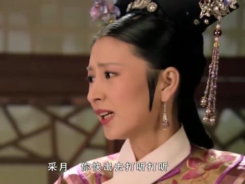 安陵容害死眉姐姐,抹杀了甄嬛最后一丝善良!