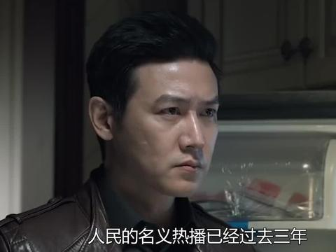 季昌明李达康高手对决,打电话内容太深奥,一遍居然没看懂