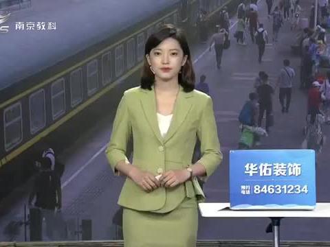 少年离家出走 家人心急如焚求助 南京铁警紧急拦截