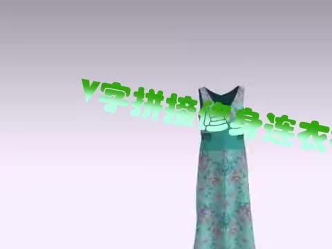 V字领拼接连衣裙的成衣展示