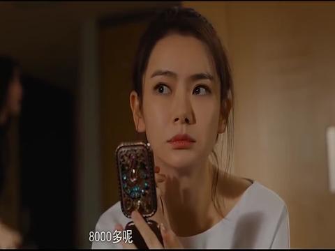 北京女子:朋友很惊讶这老板也太有钱了吧,陈可却说结婚就可以