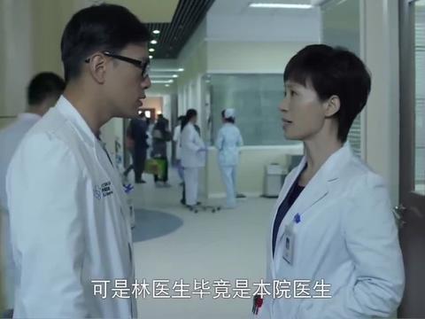 产科医生:产57床昏迷,肖程故意问林医生问题,回答漏洞百出!