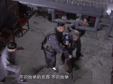 抗战片:阿公要穷小子按他计划说,小子不听他的,气的阿公要退婚