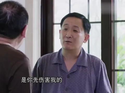 我的岳父会武术:白父指责老程态度不端正,丁母一咳嗽全沉默!