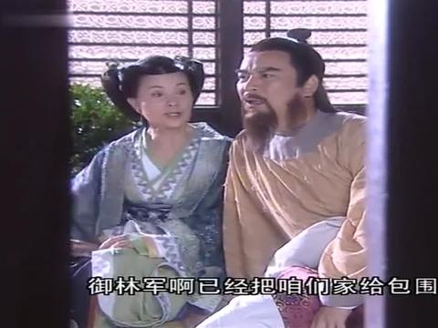 御林军包围李府,谁知李建成还觉得好,太气人了!