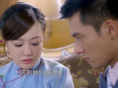 天涯女人心:雅卿和邵伟难舍难分,但总有一个人要狠心离开!